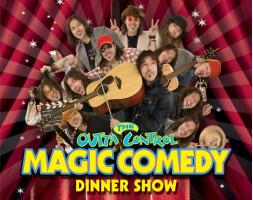 WonderWorks - Outta Control Magic Comedy Dinner Show